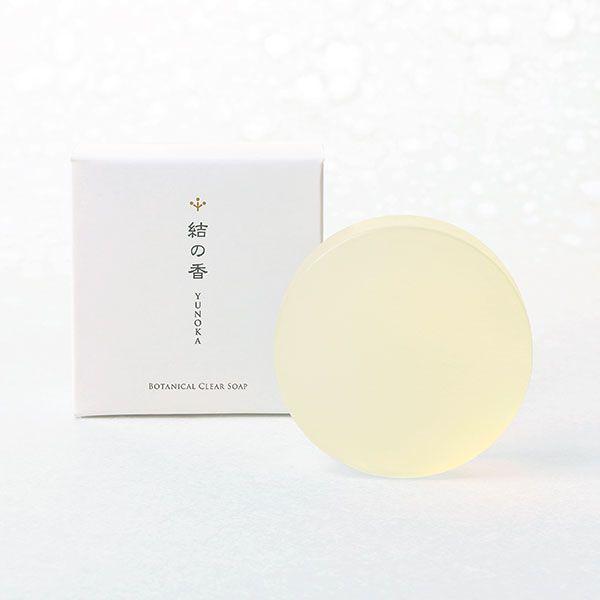 美容液・石鹸セット ボタニカルクリア石鹸(標準重量80g)とホワイトセラムのセット