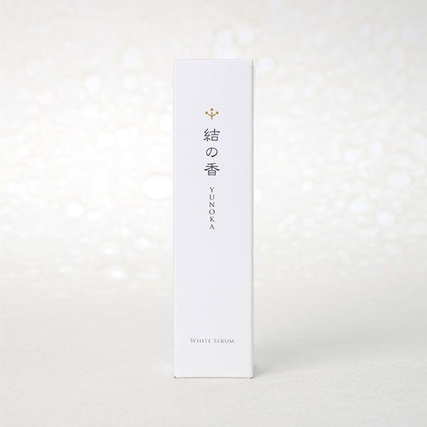 ホワイトセラム(美容液)